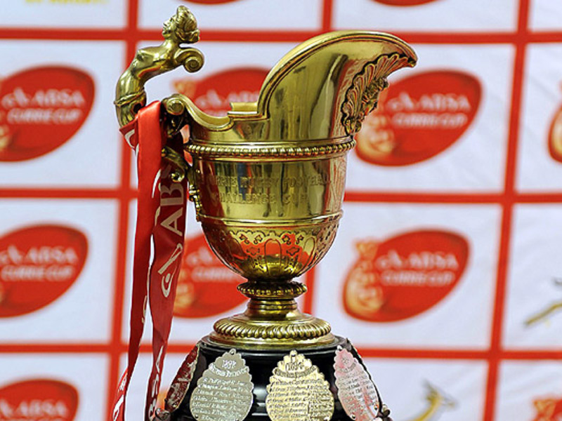 Large currie cup trophy 630