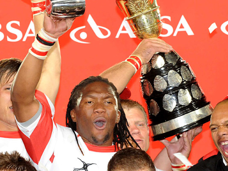 Large bandise maku currie cup 630