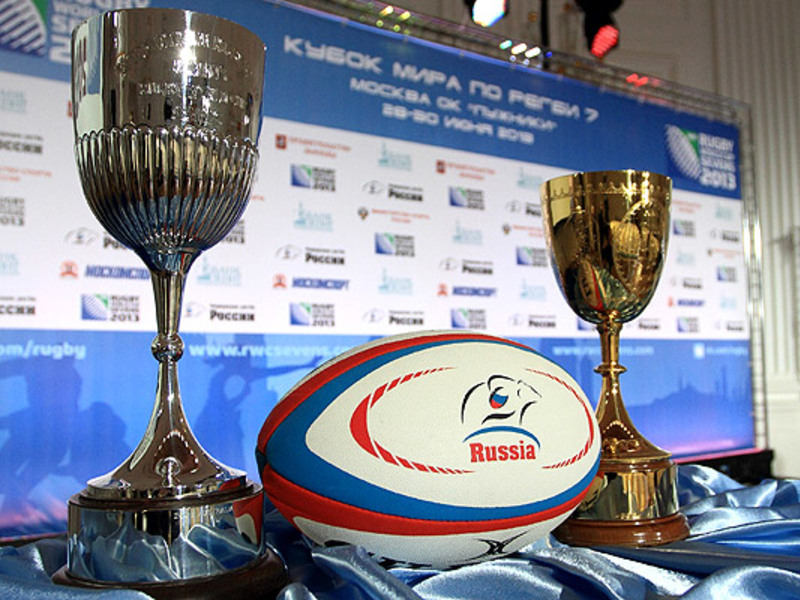 Large 7s world cup trophies