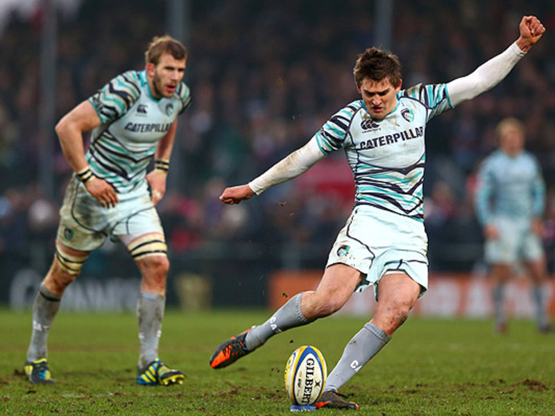 Large toby flood leicester tigers