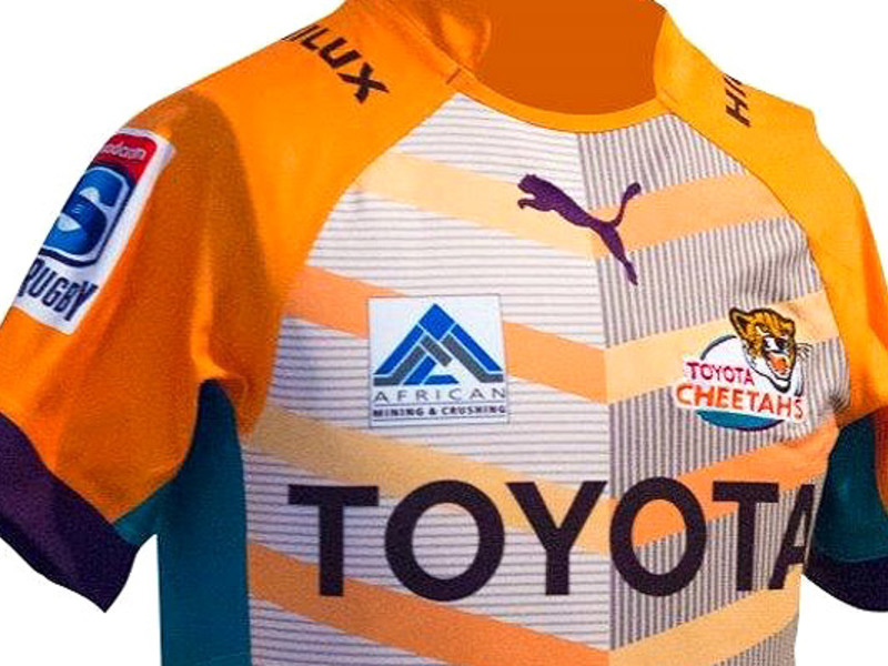 Large cheetahs away jersey side 1