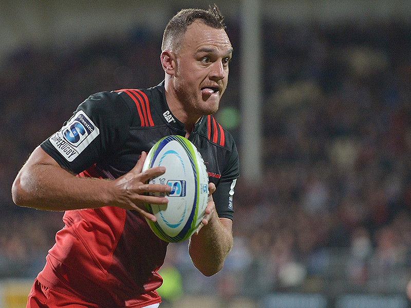 Large israel dagg crusaders ball 800