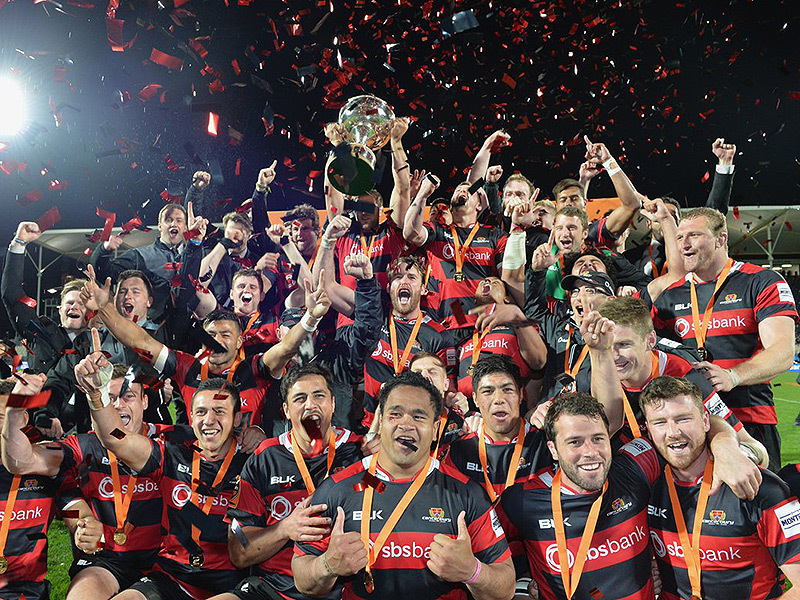 Large canterbury celebrate with npc trophy 800