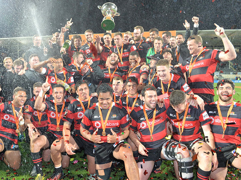 Large canterbury celebrate with npc trophy2 800