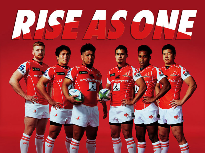 Large sunwolves rice as one 800