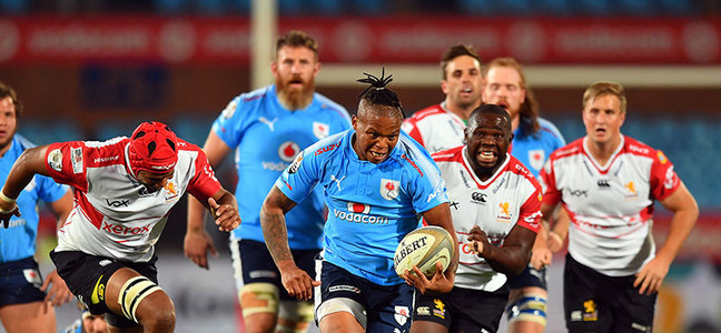 Mc article blue bulls v golden lions 2017 800