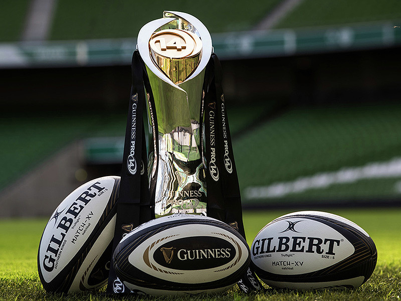 Large pro14 trophy with balls 800