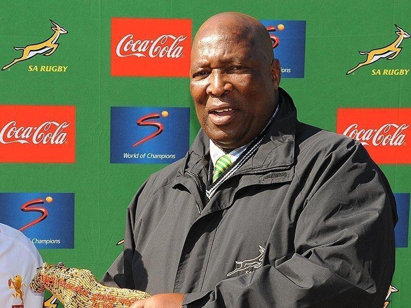 WP investigates 'racial incident'
