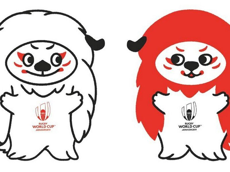 VIDEO: Lion mascots for World Cup 2019