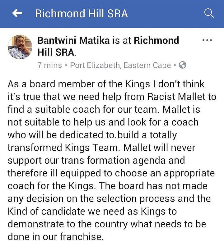 Bantwini Matika Facebook