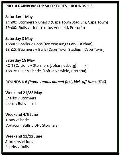 Rainbow Cup SA fixtures