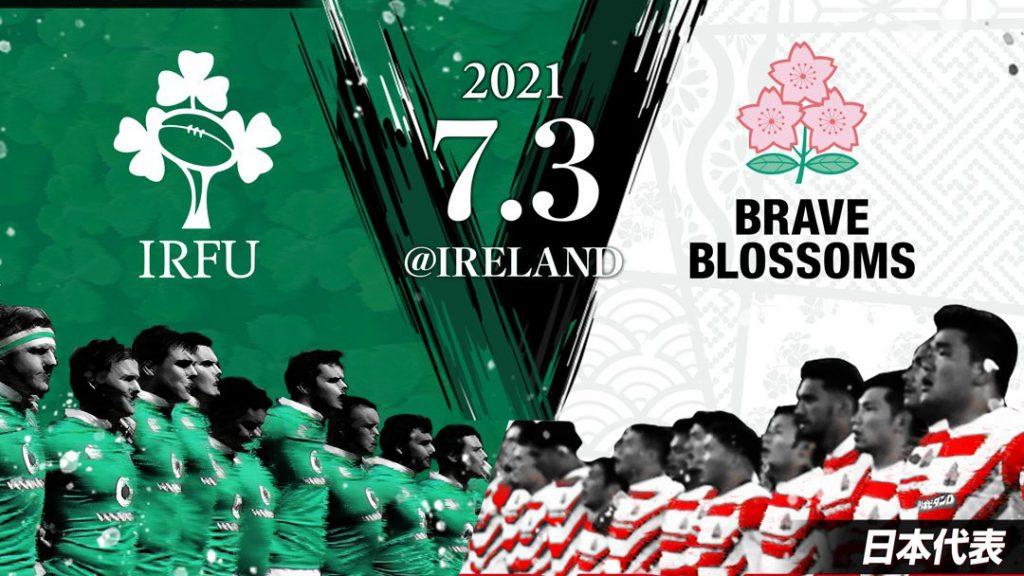 Ireland v Japan - teams and prediction