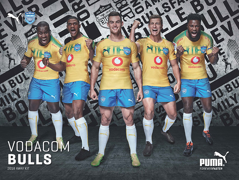 VIDEO: Bulls shock with new away kit
